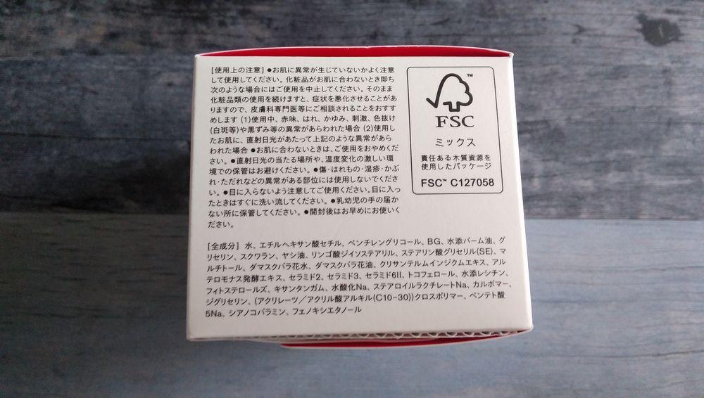 ロザリティウォータリーマスクの使用上の注意、保管方法、全成分